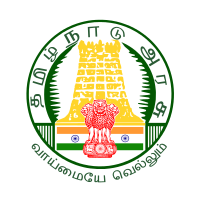 Tnpsc announced 78 executive posts [49 group iv and 29 group iii]