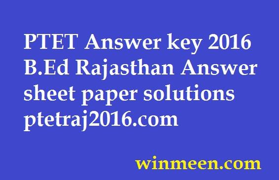 ptet question paper pdf