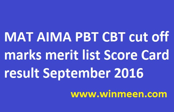 MAT AIMA PBT CBT cut off marks merit list Score Card result September 2016