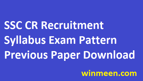 SSC Central Region 183 Vacant Group B C Recruitment 2016 Syllabus Exam Pattern Previous Solved Paper Download in Pdf