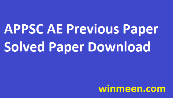 Andhra Pradesh PSC Assistant Engineer Solved Question Paper AE Municipal Previous Paper Download