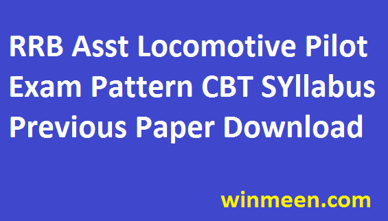 Free Download RRB NTPC Previous Papers Pdf