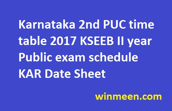 Puc exam time table 2016 pdf reader