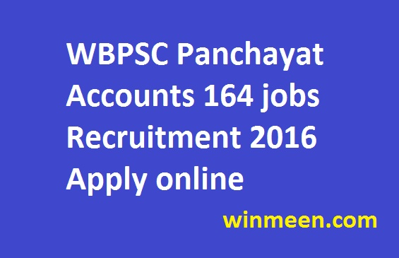WBPSC Panchayat Accounts 164 jobs Recruitment 2016 Apply online