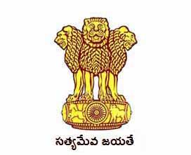 Andhra Pradesh APPSC Group 3 Recruitment 2017 1055 Panchayat Secretary vacancies