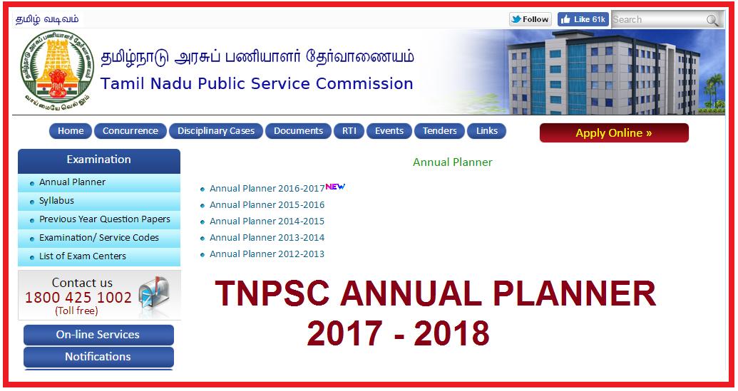 TNPSC ANNUAL PLANNER 2017 - 2018