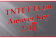 Tamilnadu TN TRB TET Answer Key