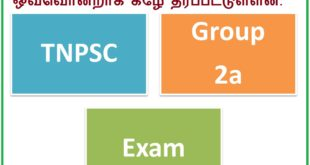 Tnpsc Group 2A Notification 2017
