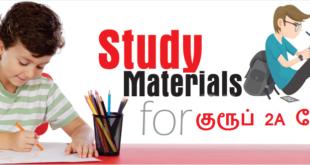 Tnpsc Group 2A Study Materials