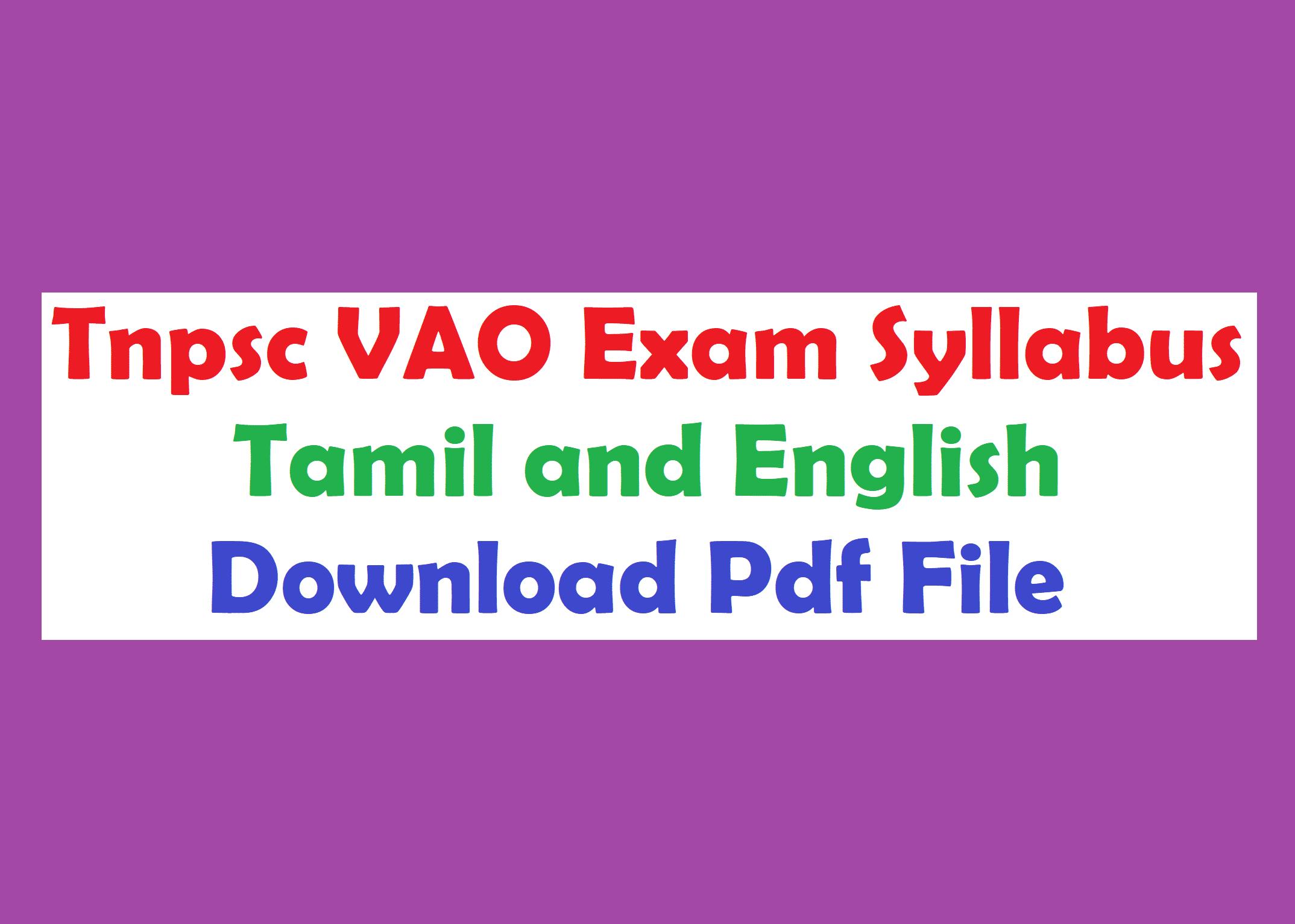 TNPSC VAO Syllabus   PDF - Download in Tamil/English ...
