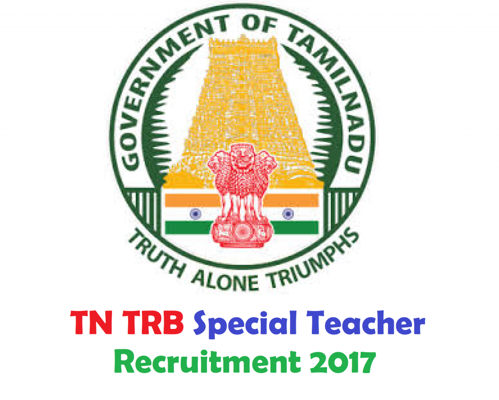 TN TRB Special Teachers Recruitment 2017