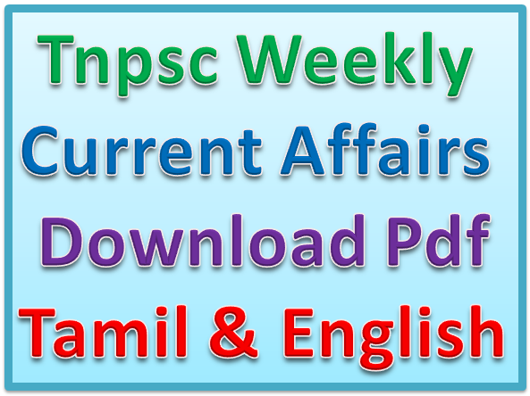 Current affairs download in pdf file