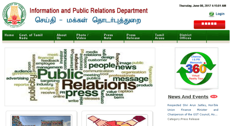 TN Government Information and Public Relation department recruitment