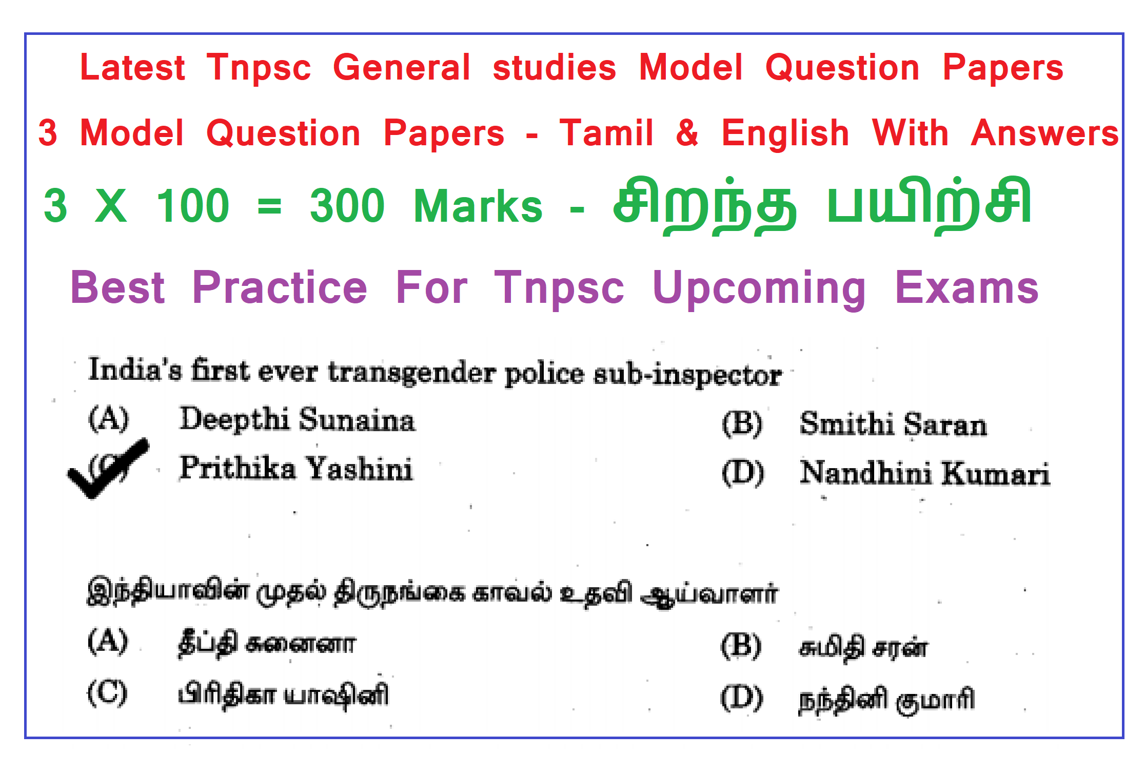 model essays for general paper The things you can do and learn online for general paper (and project work) students of gp (75) dushan boodhena said: december 10 essays written will be graded and evaluated for free by world and country toppers in general paper the best essays will also be rewarded.