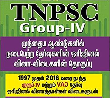 Tnpsc group 4 books in english free download pdf