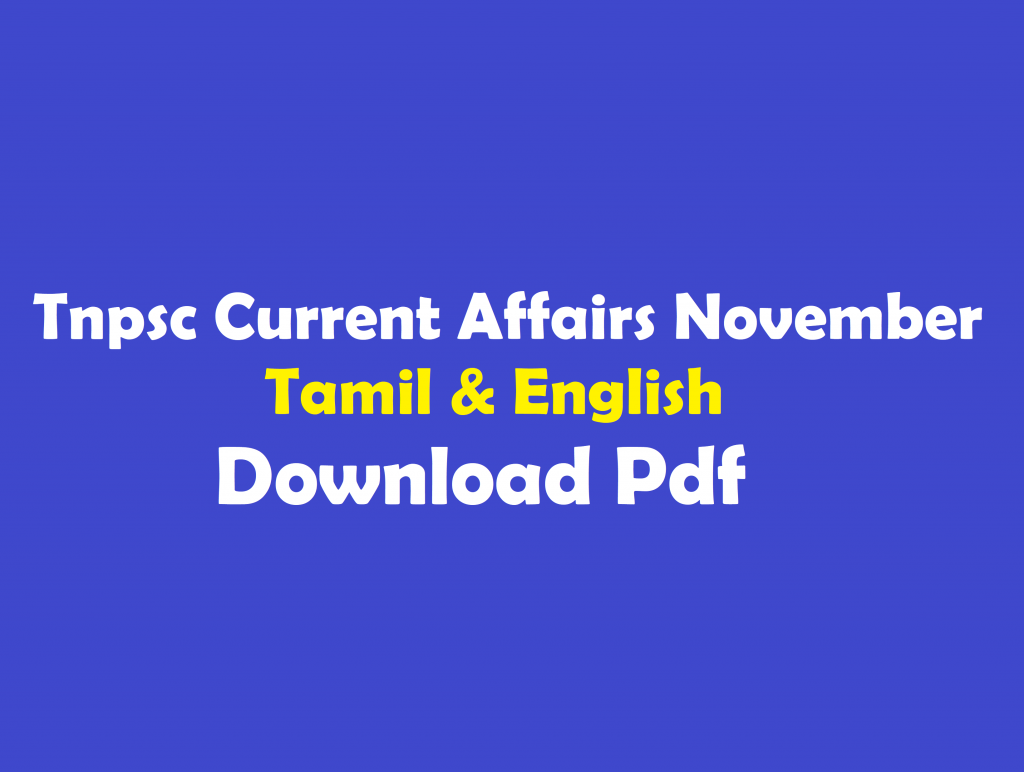 download current affairs 2017 pdf in english