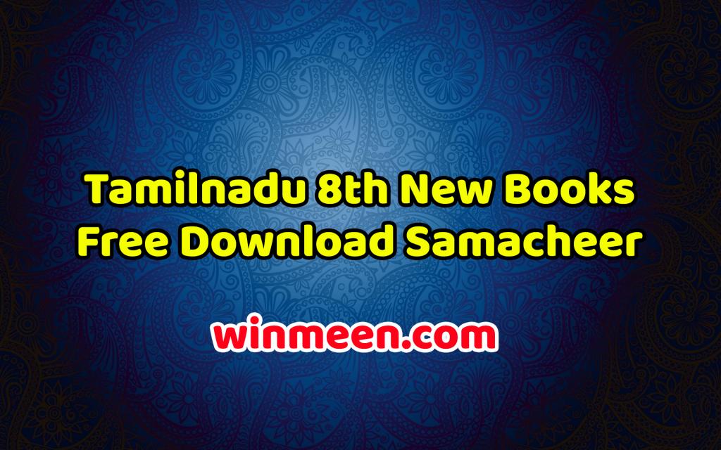 Tamilnadu 8th New Books Free Download Samacheer Kalvi
